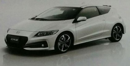 2016 Honda CR-Z Photos Leaked (3)