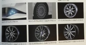2016 Toyota Prius with TRD parts (1)