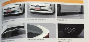 2016 Toyota Prius with TRD parts (2)