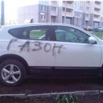 This Is How Russians Punish Drivers Who Parked Illegally (11)