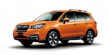 JDM 2016 Subaru Forester - Official (1)