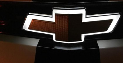 New Light Up Front Emblem Feature for the 2016 Chevrolet Camaro (3)