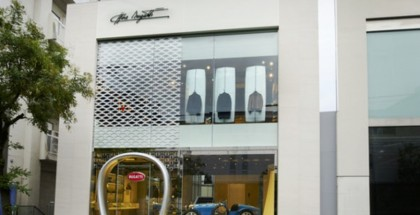 Bugatti showroom and lifestyle boutique in Tokyo - Official (1)