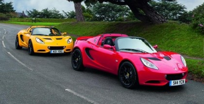 Lotus Elise Sport and Elite Sport 220 - Official (15)