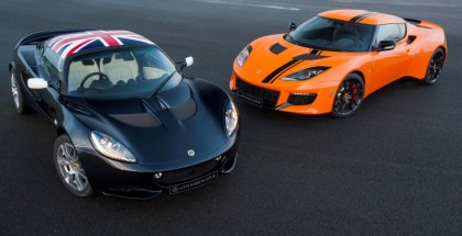 Lotus Exclusive Personalization Program (4)