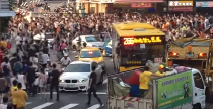 Pokemon Causes Stampede In Taiwan Streets (2)