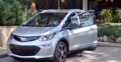 Everything you need to know about the 2017 Chevy Bolt EV (1)
