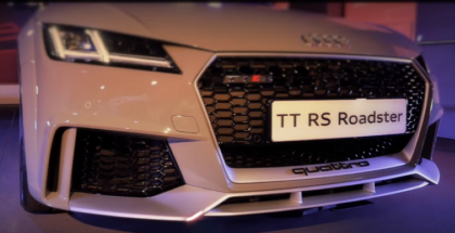 2017 Audi TT RS Features and Options (1)