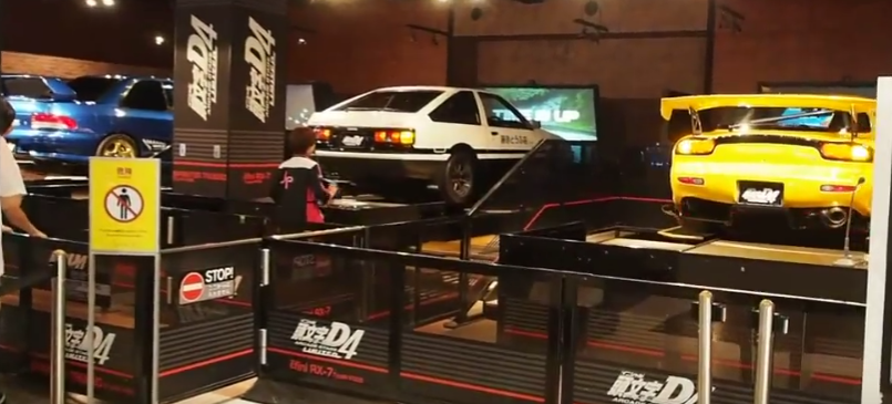 Initial D 4th Stage Arcade Video Dpccars