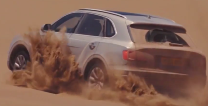 2017 Bentley Bentayga Off Road Capabilities