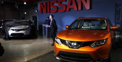 2017 Nissan Rogue Sport Unveiling At Detroit Auto Show NAIAS 2017