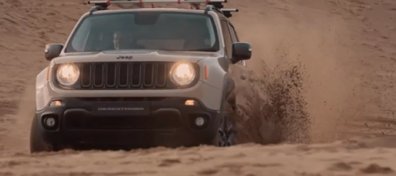 2017 jeep renegade desert hawk limited edition video dpccars. Black Bedroom Furniture Sets. Home Design Ideas