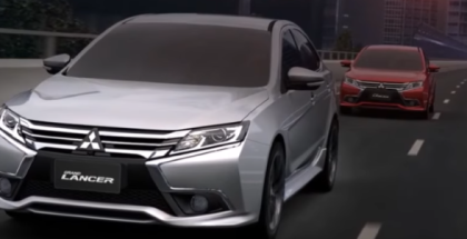 2017 Mitsubishi Grand Lancer In China & Taiwan