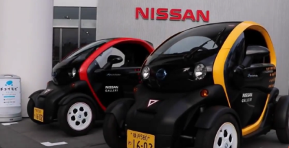 Nissan New Mobility Concept (1)
