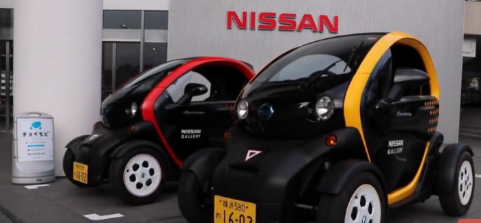 Nissan New Mobility Concept – Video
