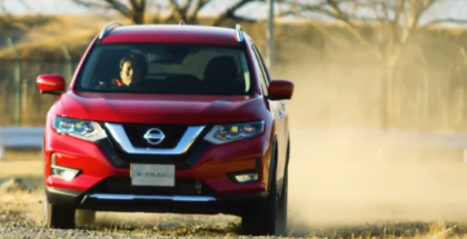 2017 Nissan X Trail Overview (1)