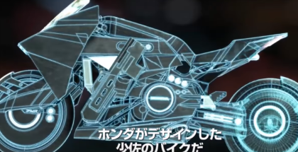 Futuristic Motorcycle In Ghost in the Shell Staring Scarlett Johansson