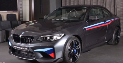 2017 BMW M2 In Gray With M Performance Parts & M Stripes