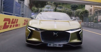 DS E-TENSE Electric Sports Car (1)