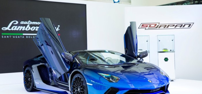 Lamborghini Aventador S Roadster 50th Anniversary Japan – Video