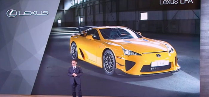Lexus Explained – Video