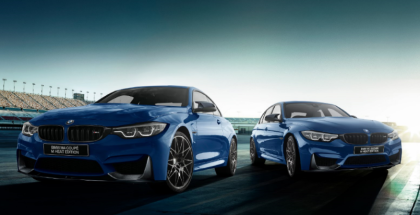 2018 BMW M3 and M4 Heat Edition 1