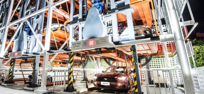 Ford and Alibaba Car Vending Machine – Video