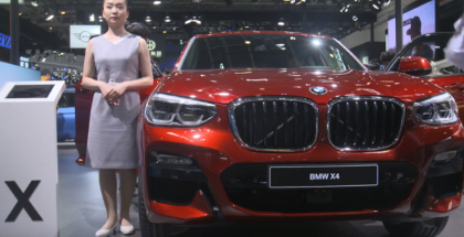 BMW at the Auto China 2018 in Beijing & Factory