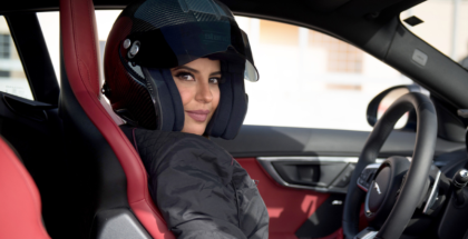 2019 Jaguar F-Type Historic Drive by Saudi Woman as Driving Ban Lifts