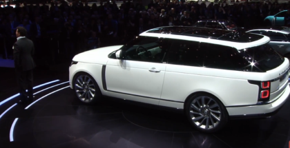 Range Rover SV Coupe Unveiling & Explained