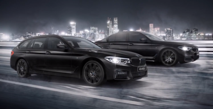 2019 BMW M5 and 5 Series Mission Impossible Edition