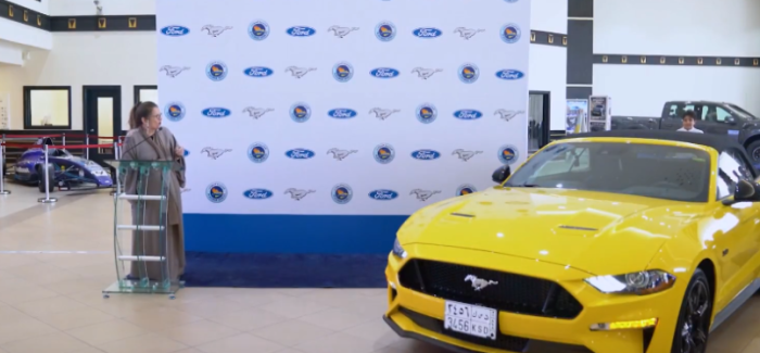 Ford Gifts Woman A 2019 Ford Mustang GT Convertible In Saudi Arabia
