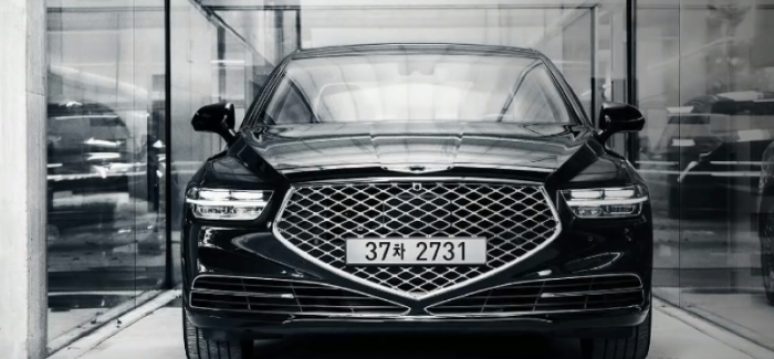 2020 Genesis G90 Preview – Video
